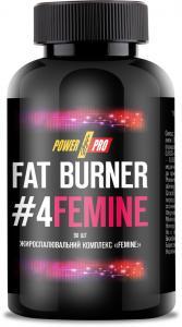 Power Pro Fat Burner #4 Femine 90 капс